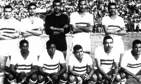 egypt1957.jpg